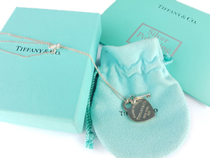 SOLD OUT Tiffany & Co Heart Tag With Key Pendant